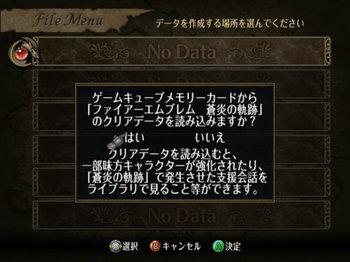 FE暁_00_001.jpg