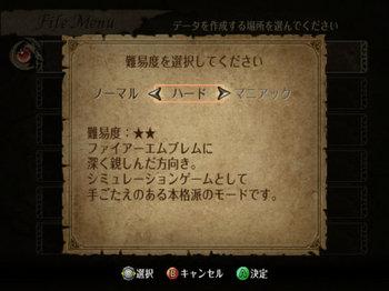 FE暁_00_002.jpg