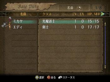 FE暁_1-00_000.jpg