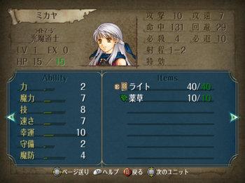 FE暁_1-00_001.jpg