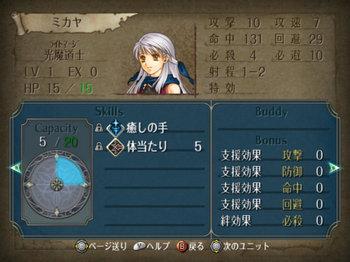 FE暁_1-00_003.jpg