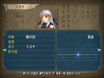 FE暁_1-00_004.jpg