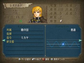 FE暁_1-00_012.jpg