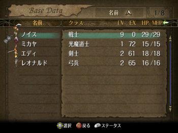 FE暁_1-01_000.jpg