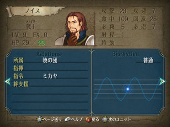 FE暁_1-01_004.jpg