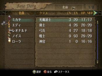FE暁_1-02_000.jpg