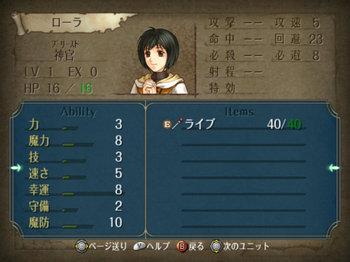 FE暁_1-02_001.jpg
