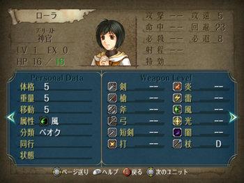 FE暁_1-02_002.jpg