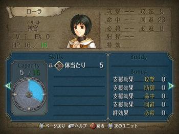 FE暁_1-02_003.jpg