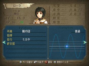 FE暁_1-02_004.jpg