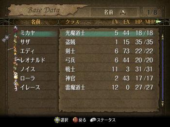 FE暁_1-03_000.jpg