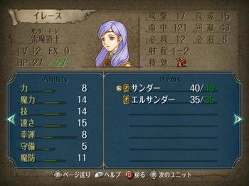 FE暁_1-03_001.jpg