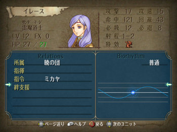 FE暁_1-03_004.jpg