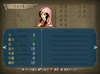 FE暁_1-03_009.jpg