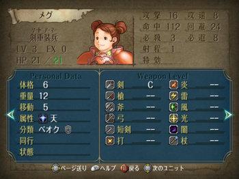 FE暁_1-04_004.jpg