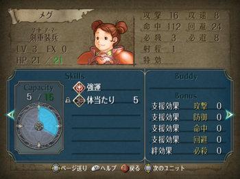 FE暁_1-04_005.jpg
