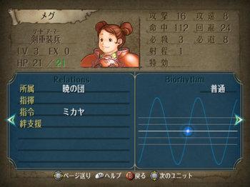 FE暁_1-04_006.jpg