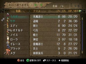 FE暁_1-04_007.jpg