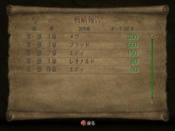 FE暁_1-05_000.jpg