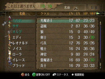 FE暁_1-05_005.jpg