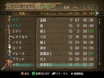 FE暁_1-05_006.jpg