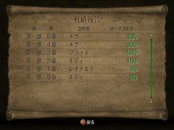 FE暁_1-06-1_000.jpg