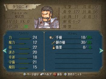 FE暁_1-06-1_001.jpg