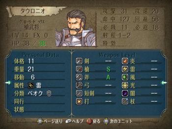FE暁_1-06-1_002.jpg