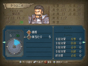 FE暁_1-06-1_003.jpg