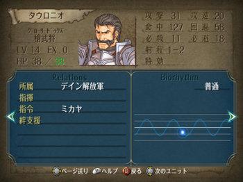FE暁_1-06-1_004.jpg