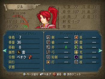 FE暁_1-06-1_006.jpg