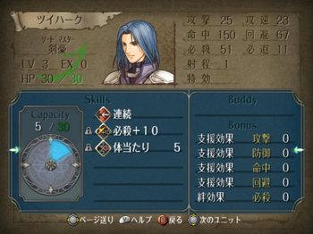 FE暁_1-06-1_011.jpg