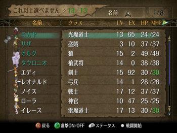 FE暁_1-06-1_013.jpg