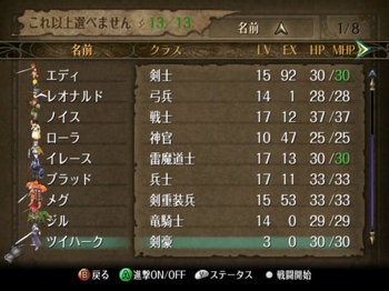 FE暁_1-06-1_014.jpg
