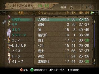 FE暁_1-06-2_000.jpg