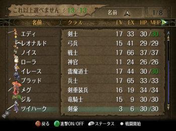 FE暁_1-06-2_001.jpg