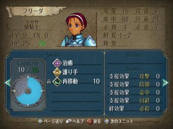FE暁_1-07_003.jpg