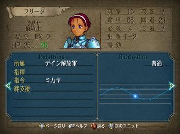 FE暁_1-07_004.jpg
