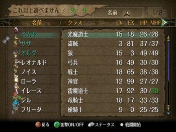 FE暁_1-07_005.jpg
