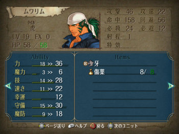 FE暁_1-07_011.jpg
