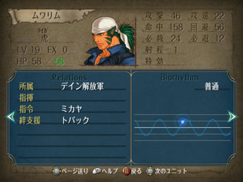 FE暁_1-07_014.jpg