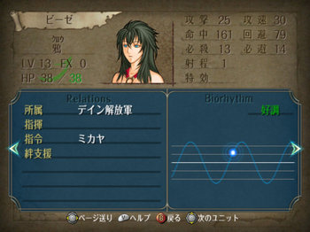 FE暁_1-07_018.jpg