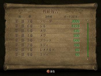 FE暁_1-08_000.jpg