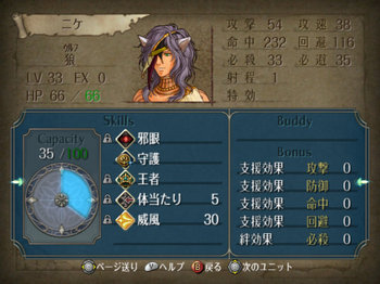 FE暁_1-08_009.jpg