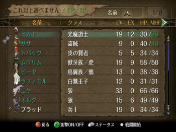 FE暁_1-08_011.jpg