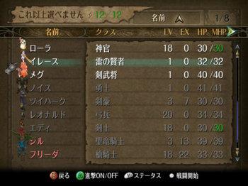 FE暁_1-08_012.jpg