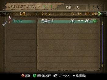 FE暁_1-09_001.jpg