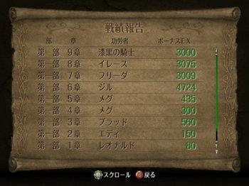 FE暁_1-10_000.jpg