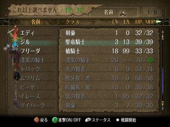 FE暁_1-10_006.jpg