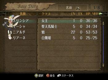 FE暁_2-00_000.jpg